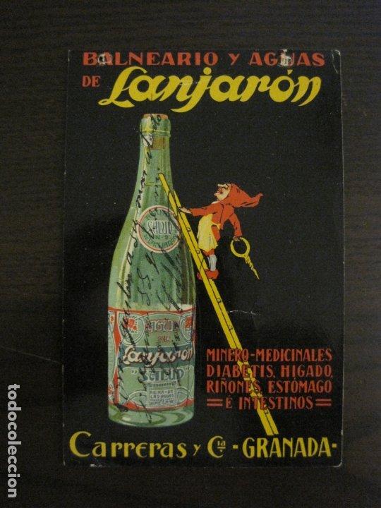 BALNEARIO Y AGUAS DE LANJARON-CARRERAS Y CIA-GRANADA-POSTAL PUBLICITARIA ANTIGUA-VER FOTOS-(63.806) (Postales - Postales Temáticas - Publicitarias)
