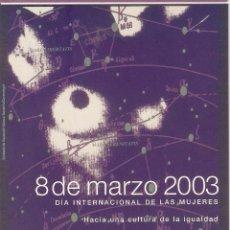 Postales: POSTAL COMUNIDAD DE MADRID - DIA INTERNACIONAL DE LAS MUJERES. Lote 182660771