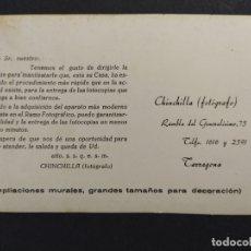 Postales: PUBLICIDAD CHINCHILLA FOTOGRAFO-TARRAGONA-POSTAL ANTIGUA-VER REVERSO-(64.104). Lote 183087595