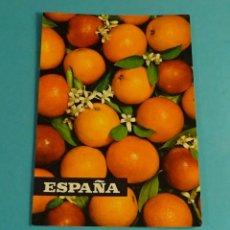 Postales: POSTAL PUBLICITARIA AGRIOS. SERVICIO DE PROPAGANDA DE AGRIOS. ESPAÑA. Lote 183315583