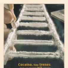 Postales: POSTAL COCAINA. HAY TRENES QUE ES MEJOR NO COGER. DROGAS. MINISTERIO DE SANIDAD - POSTALFREE. Lote 263061740