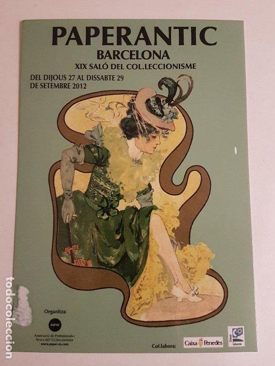 PAPERANTIC BARCELONA SALON DEL COLECCIONISMO INVITACION PUBLICITARIA 2012 (Postales - Postales Temáticas - Publicitarias)