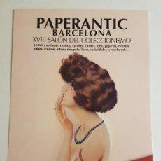 Postales: PAPERANTIC BARCELONA SALON DEL COLECCIONISMO INVITACION PUBLICITARIA 2012. Lote 183675453