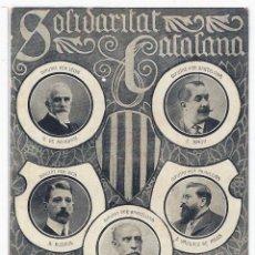 Postales: POSTAL ILUSTRADA PUBLICIDAD SOLIDARITAT CATALANA 20 MAIG 1906 ,ANTIGUA P864. Lote 183727505