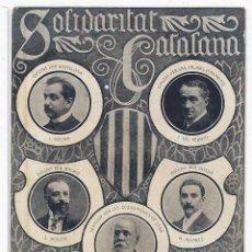 Postales: POSTAL ILUSTRADA PUBLICIDAD SOLIDARITAT CATALANA 20 MAIG 1906 ,ANTIGUA P865. Lote 183727546