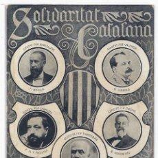 Postales: POSTAL ILUSTRADA PUBLICIDAD SOLIDARITAT CATALANA 20 MAIG 1906 ,ANTIGUA P866. Lote 183727597