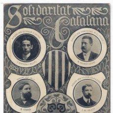 Postales: POSTAL ILUSTRADA PUBLICIDAD SOLIDARITAT CATALANA 20 MAIG 1906 ,ANTIGUA P867. Lote 183727636