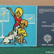 Postales: POSTAL LOTERÍA NACIONAL FIA INTERNACIONAL DEL NIÑO 1979. Lote 183883738