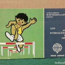 Postales: POSTAL LOTERÍA NACIONAL DIA INTERNACIONAL DEL NIÑO 1979. Lote 183883775