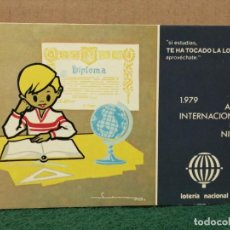 Postales: POSTAL LOTERÍA NACIONAL DIA INTERNACIONAL DEL NIÑO 1979. Lote 183883805