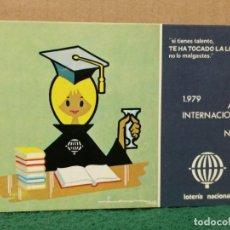 Postales: POSTAL LOTERÍA NACIONAL DIA INTERNACIONAL DEL NIÑO 1979. Lote 183883818