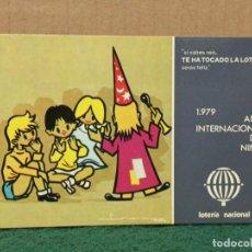 Postales: POSTAL LOTERÍA NACIONAL DIA INTERNACIONAL DEL NIÑO 1979. Lote 183883837