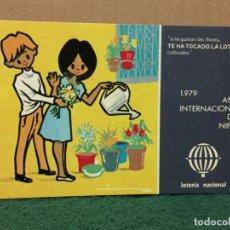 Postales: POSTAL LOTERÍA NACIONAL DIA INTERNACIONAL DEL NIÑO 1979. Lote 183883873