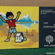 Postales: POSTAL LOTERÍA NACIONAL DIA INTERNACIONAL DEL NIÑO 1979. Lote 183883907