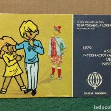 Postales: POSTAL LOTERÍA NACIONAL DIA INTERNACIONAL DEL NIÑO 1979. Lote 183884336