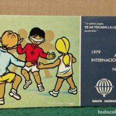 Postales: POSTAL LOTERÍA NACIONAL DIA INTERNACIONAL DEL NIÑO 1979. Lote 183884365