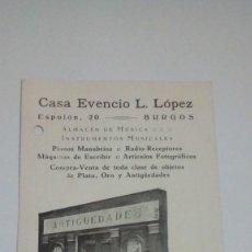 Postales: POSTAL ANTIGUA CASA EVENCIO L. LOPEZ ANTIGUEDADES Y ALMACEN DE INSTRUMENTOS Y MUSICA 1938 CIRCULADA. Lote 184207871