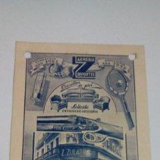 Postales: POSTAL ANTIGUA ARMERIA ZULATEGUI DEPORTES CATALOGO TRESILLOS 1948 CIRCULADA. Lote 184208193
