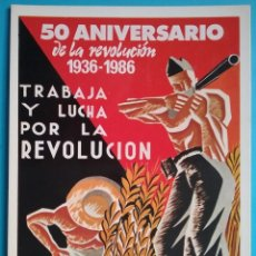 Postales: CNT FAI POSTAL PUBLICITARIA 50 ANIVERSARIO 1936 - 1986. Lote 184698571