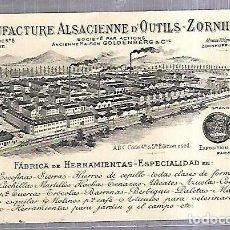 Postales: TARJETA POSTAL. PUBLICITARIA. 1911. FABRICA DE HERRAMIENTAS. OUTILS-ZORNHOFF. Lote 184703113