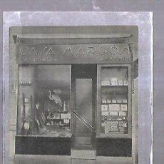 Postales: TARJETA POSTAL. CASA MARGON. SANTANDER. CUCHILLERIA Y ARMERIA. Lote 184704017
