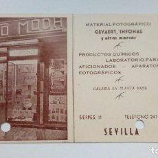 Postales: TARJETA POSTAL FOTO MODA MATERIAL FOTOGRAFICO GEVAERT INFONAL Y OTRAS MARCAS SEVILLA AÑOS 30 CIRCULA. Lote 184774406