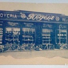 Postales: TARJETA JOYERIA REGENT RELOJERIA CIRCULADA AÑOS 30 . Lote 184774888