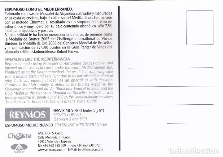 Postales: POSTAL VINO ESPUMOSO REYMOS - Foto 2 - 184813996