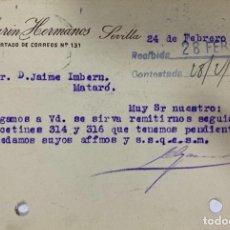 Postales: TARJETA POSTAL. ALGARIN HERMANOS. SEVILLA. 1927. VER FOTOS.. Lote 184925883