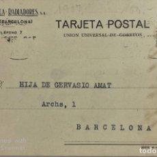 Postales: TARJETA POSTAL. COMPAÑIA ROCA-RADIADORES. BARCELONA, 1931. VER FOTOS. Lote 185685948