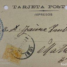 Postales: TARJETA POSTAL. LOPEZ Y BERTIS. CAMISERIA Y GUANTERIA. EULOGIO LOPEZ. MALAGA, 1924. VER FOTOS.. Lote 185686711