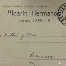 Postales: TARJETA POSTAL. ALGARIN HERMANOS. SEVILLA, 1920. VER FOTOS.. Lote 185686823