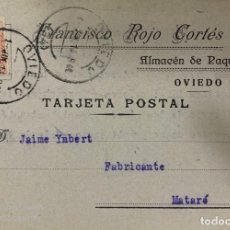 Postales: TARJETA POSTAL. ALMACEN DE PAQUETERIA. FRANCISCO ROJO CORTÉS. OVIEDO, 1914. VER FOTOS. . Lote 185687858
