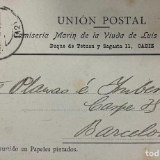 Postales: TARJETA POSTAL. CAMISA MARIN DE LA VIUDA DE LUIS MASSIP. CADIZ. VER FOTOS.. Lote 185688010