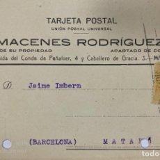 Postales: TARJETA POSTAL. ALMACENES RODRIGUEZ. MADRID, 1923. VER FOTOS. . Lote 185690717