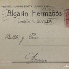 Postales: TARJETA POSTAL. ALGARIN HERMANOS. SEVILLA, 1916. VER FOTOS.. Lote 185692148