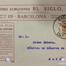Postales: TARJETA POSTAL. GRANDES ALMACENES EL SIGLO. SUCESORA DE CONDE Y COMPAÑIA. BARCELONA, 1924. VER. Lote 185692552