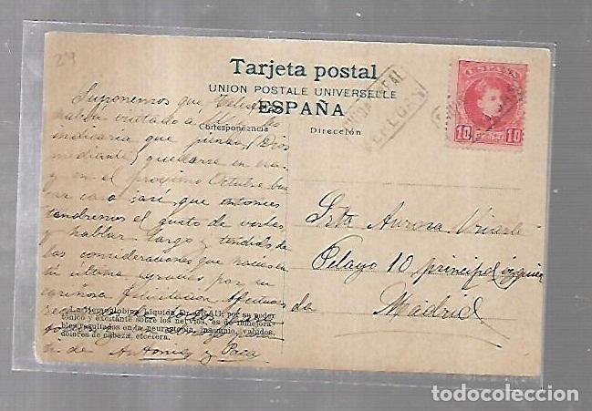 Postales: TARJETA POSTAL. PUBLICITARIA. ANEMIA HEMOGLOBINA LIQUIDA DR.GRAU. - Foto 2 - 185787210