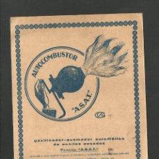Postales: AUTOCOMBUSTOR A.S.A.T.-GASIFICADOR QUEMADOR AUTOMATICO-POSTAL PUBLICIDAD ANTIGUA-(65.374). Lote 186351256