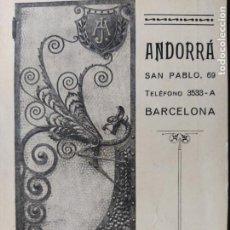 Postales: BARCELONA-ANDORRÁ-CERRAJERIA,FORJADOS-FORJAD-PUERTA PARA DESPACHO-POSTAL PUBLICIDAD ANTIGUA-(65.468). Lote 187391908
