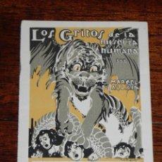 Postais: POSTAL DOBLE PUBLICITARIA DE LA EDITORIAL GUERRI, VALENCIA, LOS GRITOS DE LA MISERIA HUMANA POR MARC. Lote 188462125
