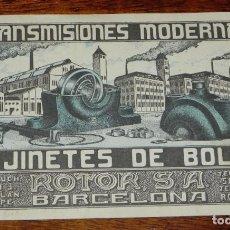 Postales: POSTAL PUBLICIDAD DE TRANSMISIONES MODERNAS, COJINETES DE BOLAS, ROTOR S.A, BARCELONA, NO CIRCULADA.. Lote 188472750
