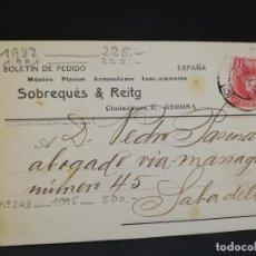 Postales: TARJETA POSTAL PUBLICITARIA. SOBREQUES & REITG. MUSICA, PLANOS ARMONIUMS INSTRUMENTOS.. Lote 188644362