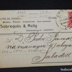 Postales: TARJETA POSTAL PUBLICITARIA. SOBREQUES & REITG. MUSICA, PLANOS ARMONIUMS INSTRUMENTOS.. Lote 188644385