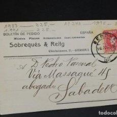 Postales: TARJETA POSTAL PUBLICITARIA. SOBREQUES & REITG. MUSICA, PLANOS ARMONIUMS INSTRUMENTOS.. Lote 188644411