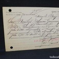 Postales: TARJETA POSTAL PUBLICITARIA. GOMEZ HERMANOS.. Lote 188652698