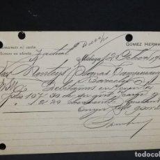 Postales: TARJETA POSTAL PUBLICITARIA. GOMEZ HERMANOS.. Lote 188652882