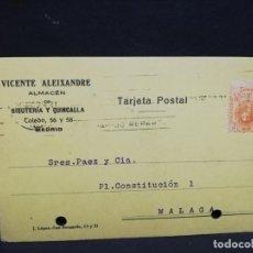 Postales: TARJETA POSTAL PUBLICITARIA. VICENTE ALEIXANDRE. ALMACEN DE BISUTERIA Y QUINCALLA.. Lote 188653150