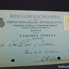 Postales: TARJETA POSTAL PUBLICITARIA. ELIAS GONZALEZ ESCOSURA. FABRICA DE BOLSILLOS Y ARTICULOS DE PIEL.. Lote 188653187