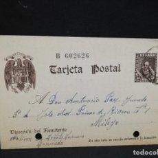 Postales: TARJETA POSTAL PUBLICITARIA. . Lote 188654288
